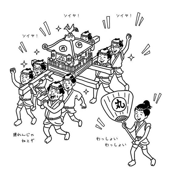 株式会社丸庄の歴史その2