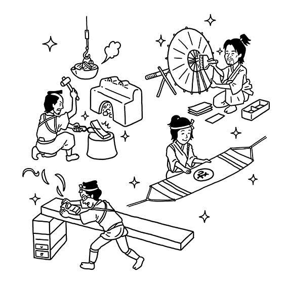 株式会社丸庄の歴史その3