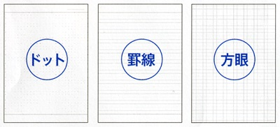 丸庄オリジナルノート中面イメージ