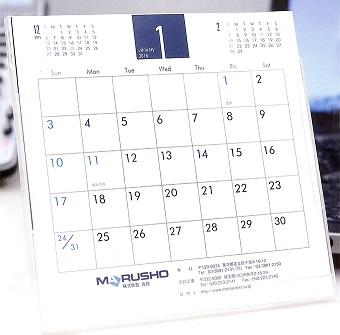 100円卓上カレンダー1
