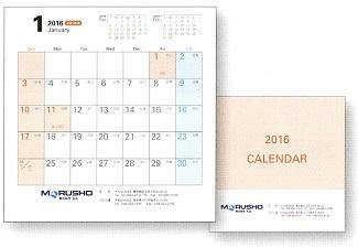 100円卓上カレンダー4