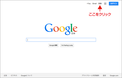 google検索01