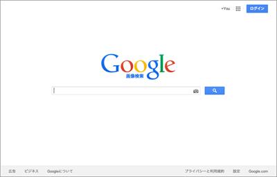 google検索02