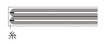 糸綴じイメージ